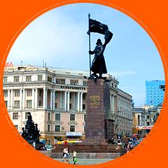 Купить билеты киев прага авиабилеты